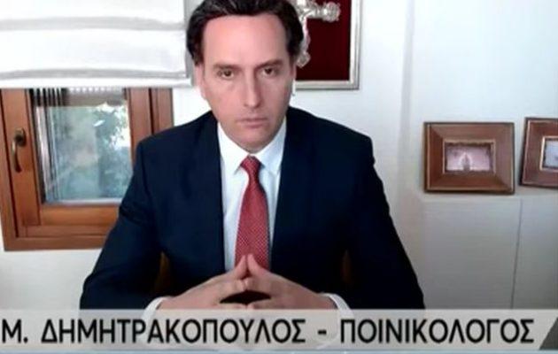 Δημητρακόπουλος: Η «πράξη» με 15χρονα παιδιά, όταν υπάρχει η συναίνεσή τους, δεν είναι αδίκημα, εκτός εάν…