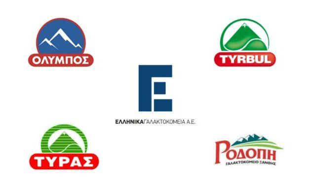 Πωλήσεις 202 εκατ. ευρώ στο εξωτερικό από τα Ελληνικά Γαλακτοκομεία