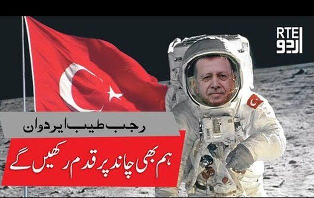 Ο Ερντογάν-αστροναύτης: Το τελευταίο φαραωνικό σχέδιο του σουλτάνου