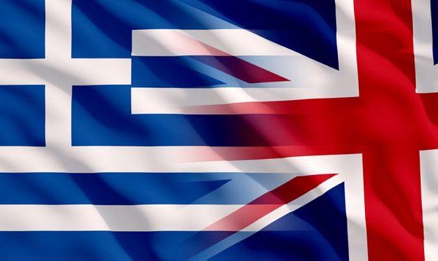 Τι περιλαμβάνει η «συμφωνία ομπρέλα» Ελλάδας και Ηνωμένου Βασιλείου – Τι θέλουν οι Άγγλοι