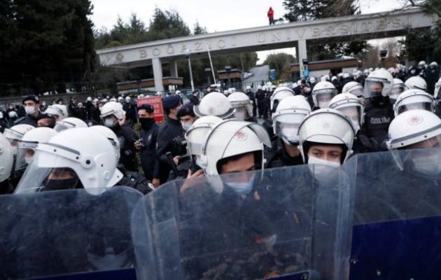 Το ισλαμιστικό καθεστώς Ερντογάν συνέλαβε 159 φοιτητές στην Κωνσταντινούπολη