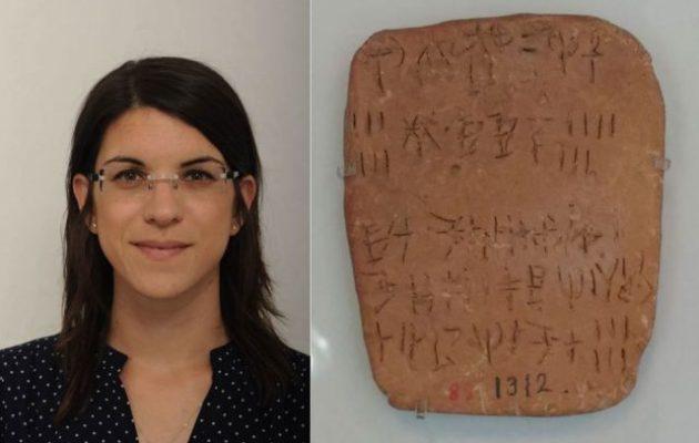 Ερευνήτρια του Κέμπριτζ υποστηρίζει ότι μπορεί να κατανοήσει τη Γραμμική Γραφή Α΄ – Πώς θα το καταφέρει