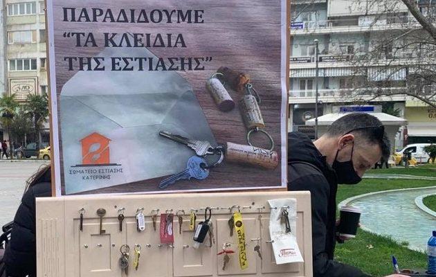 Οι εστιάτορες παρέδωσαν συμβολικά στην κυβέρνηση τα κλειδιά των επιχειρήσεων τους
