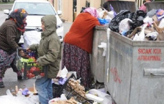 Deutsche Welle: Πανάκριβα τα τρόφιμα στην Τουρκία – Πεινάνε κι ο Ερντογάν απειλεί