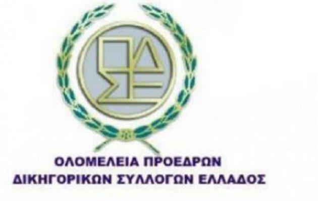 Δικηγόροι: Καταθέτουν ψήφισμα διαμαρτυρίας στον Μητσοτάκη και μήνυση στον ΕΦΚΑ