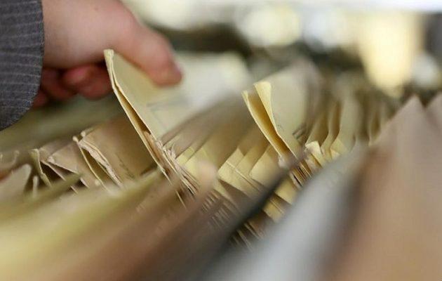 Γερμανία: Τέλος εποχής για τα Αρχεία της Στάζι – Που θα μεταφερθούν