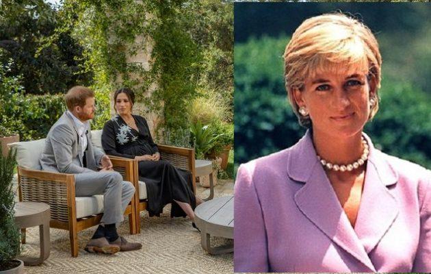 Οι εντάσεις Χάρι-Μέγκαν με το παλάτι και οι ομοιότητες με το δράμα της Νταϊάνας