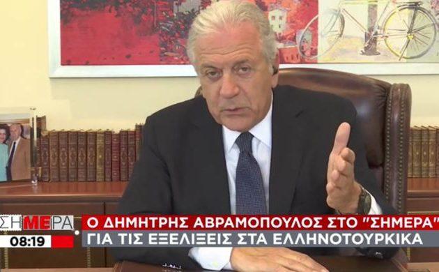 Απελπισμένος ο Αβραμόπουλος – Ικέτευε στον αέρα για «ρόλο» και εισηγήθηκε πολιτική κατευνασμού