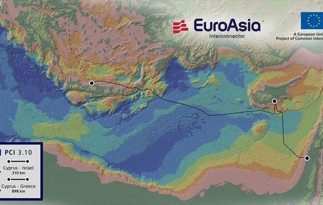 Υπεγράφη Μνημόνιο Κατανόησης (MoU) μεταξύ Ελλάδας, Κύπρου και Ισραήλ για τον EuroAsia Interconnector