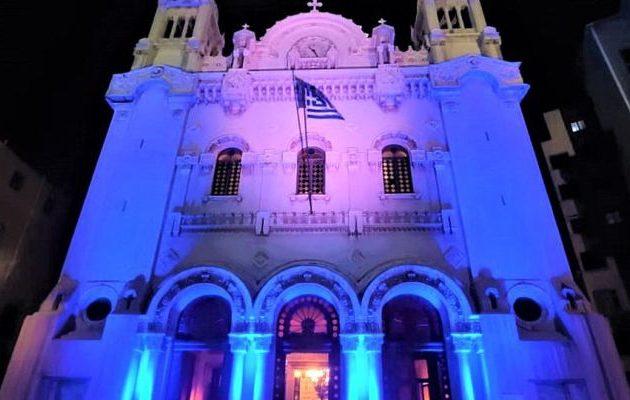 Στα χρώματα της γαλανόλευκης η έδρα του Πατριαρχείου Αλεξανδρείας