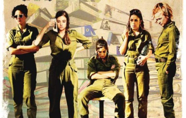 Ημέρα της Γυναίκας: Διαδικτυακή παρουσίαση της ταινίας «Zero Motivation» από την Πρεσβεία του Ισραήλ
