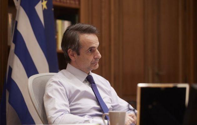 O Mητσοτάκης ενημέρωσε τους ευρωπαίους ηγέτες για Τουρκία και Ανατ. Μεσόγειο