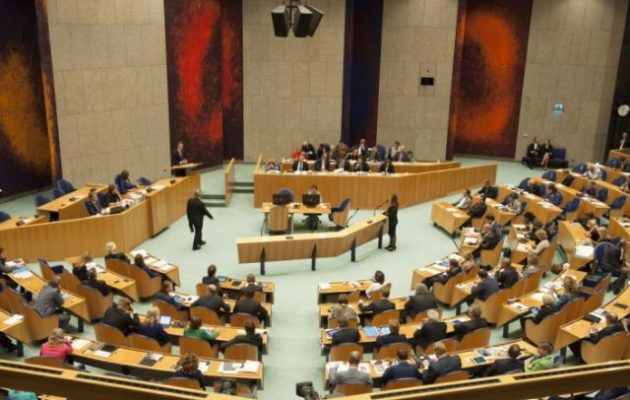 Αναφορά στη Γενοκτονία των Ποντίων σε ψήφισμα της Ολλανδικής Βουλής για τη Γενοκτονία των Αρμενίων
