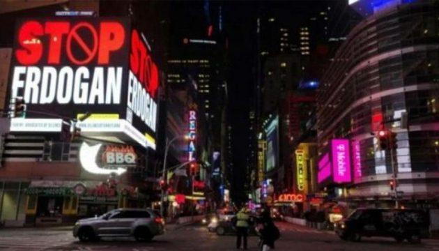 Πινακίδα με σύνθημα «Stop Erdogan» στη Νέα Υόρκη