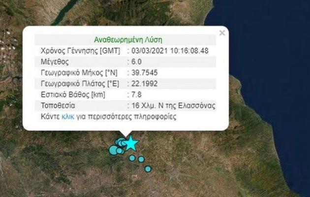 Σεισμός Θεσσαλία – Τι συμβουλεύουν Λέκκας και Παπαζάχος