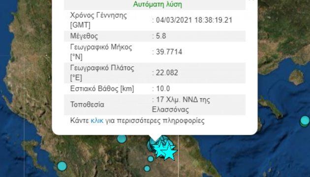 Tρέμει η γη στην Ελασσόνα – Νέος σεισμός 5,9 Ρίχτερ