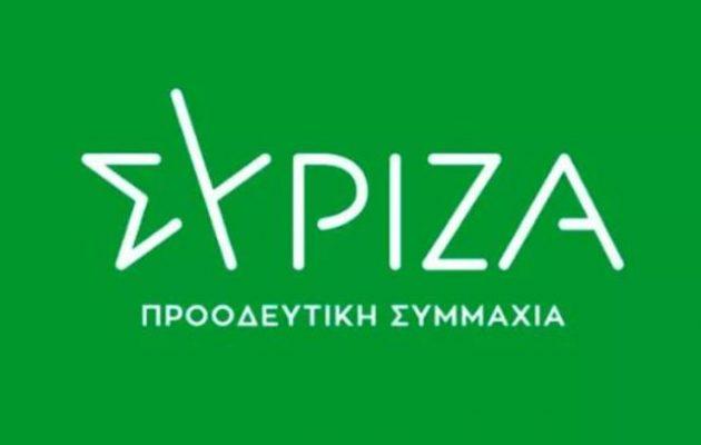 ΣΥΡΙΖΑ-ΠΣ: Η διαθεσιμότητα των δυο αστυνομικών δεν αποτελεί άλλοθι για τον κ. Χρυσοχοΐδη