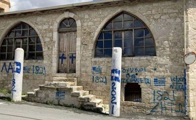 Χρήσιμη υπηρεσία στον Ερντογάν ο βανδαλισμός τζαμιού στην Κύπρο