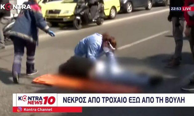 Αντιμέτωπος με το πλημμέλημα της ανθρωποκτονίας εξ αμελείας ο αστυνομικός-οδηγός της Ντ. Μπακογιάννη