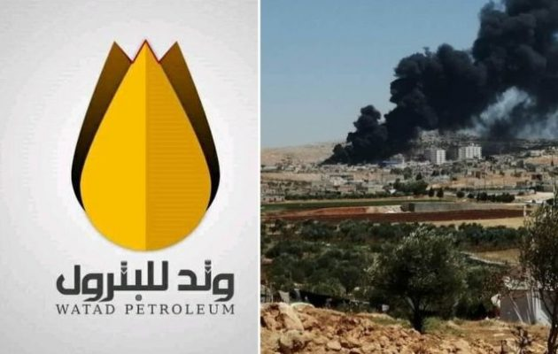 Ο Ρώσος Πρεσβευτής κλήθηκε στο τουρκικό ΥΠΕΞ επειδή βομβαρδίστηκε εταιρεία εμπορίας καυσίμων της συριακής Αλ Κάιντα