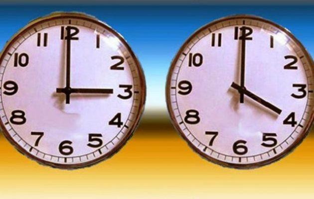 Αλλάζει η ώρα τα ξημερώματα της Κυριακής – Μια ώρα μπροστά οι δείκτες