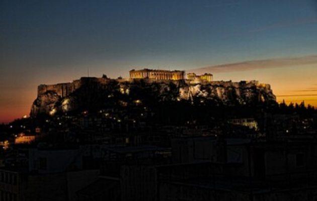 «Ώρα της Γης»: Η Ακρόπολη έσβησε τα φώτα της