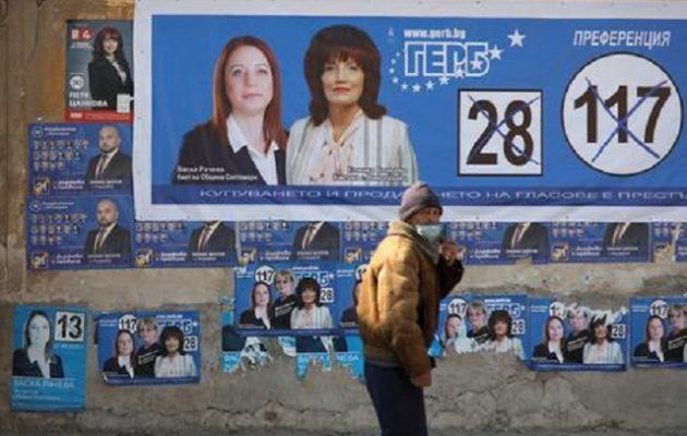 Βουλγαρία-εκλογές: Δύσκολος ο σχηματισμός κυβέρνησης – Νεποτισμός και διαφθορά