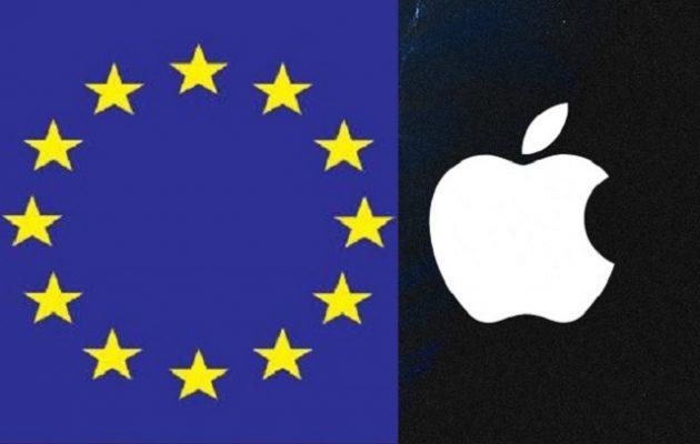 Ευρωπαϊκή Ένωση εναντίον Apple: Την απειλεί με πρόστιμο-μαμούθ