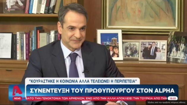 Μητσοτάκης: Ο Δένδιας έβαλε κανόνες στον Τσαβούσογλου – Θα συναντήσω τον Ερντογάν