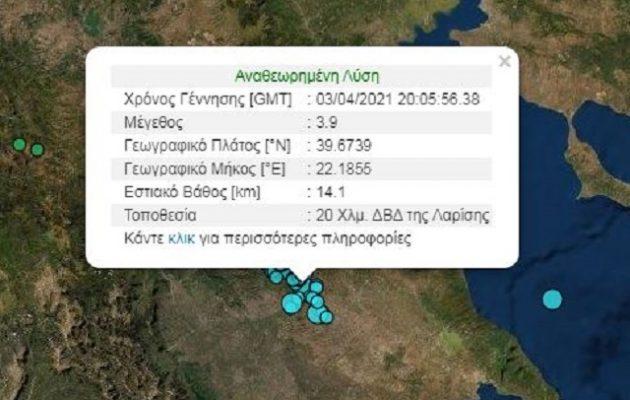 Σεισμός 3,9 Ρίχτερ στη Λάρισα
