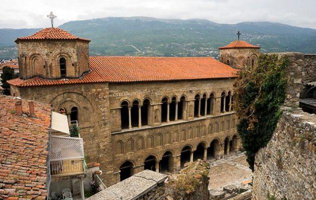 Η Ελλάδα έτοιμη να προστατέψει τα βυζαντινά μνημεία στη Βόρεια Μακεδονία