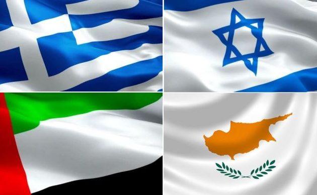 Ιστορική Τριμερής Ελλάδας, Ισραήλ, Κύπρου και Ηνωμένων Αραβικών Εμιράτων (3+1)