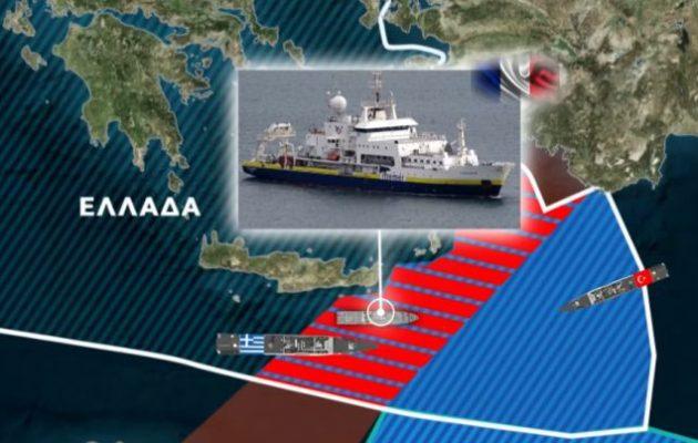 Τουρκική φρεγάτα παρενοχλεί το γαλλικό ερευνητικό «L'Atalante» στην ελληνική ΑΟΖ (βίντεο)