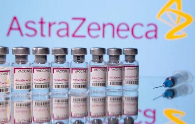 Κύπρος: Πέθανε 69χρονος που είχε εμβολιαστεί με AstraZeneca