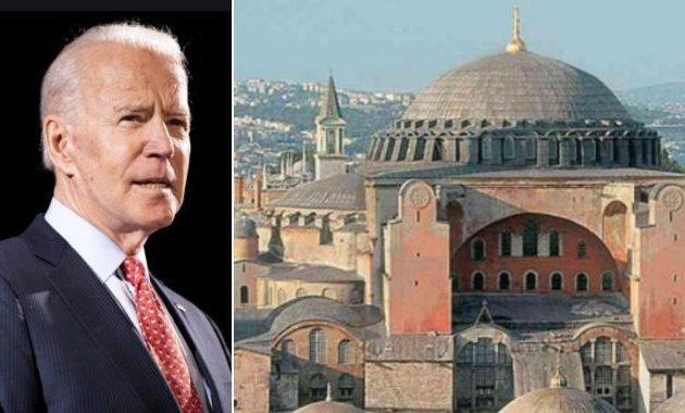 Η «Κωνσταντινούπολη» του Μπάιντεν τρομάζει τον Ερντογάν – Τι γράφουν μουσουλμάνοι αναλυτές