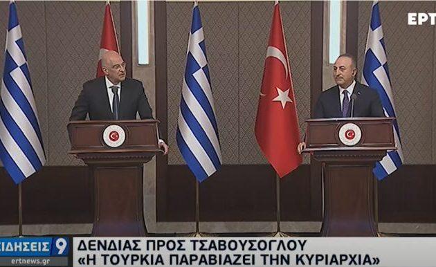 Ο Δένδιας απάντησε μέσα στην Τουρκία στη μόνη γλώσσα που καταλαβαίνουν (βίντεο)