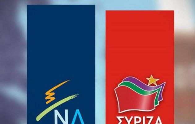 Δημοσκόπηση: Μονοψήφια η διαφορά ΝΔ-ΣΥΡΙΖΑ – Καλπάζει η αποδοκιμασία