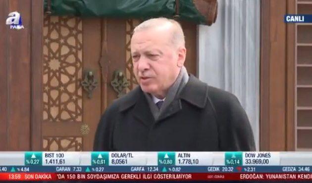 Ο Ερντογάν υπερασπίστηκε την τιμή του Τσαβούσογλου