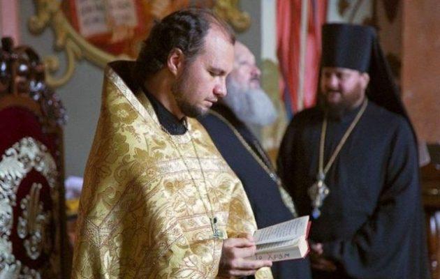 Ο ιερομόναχος Ιννοκέντιος Πιντοπτάνι εντάχθηκε στην Ορθόδοξη Εκκλησία της Ουκρανίας