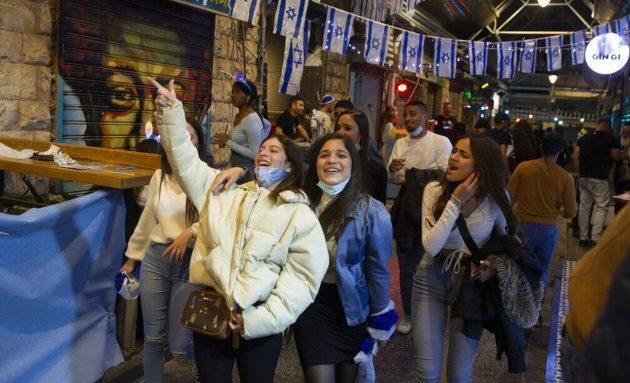 Ισραήλ: Τέλος η υποχρεωτική μάσκα στους εξωτερικούς χώρους