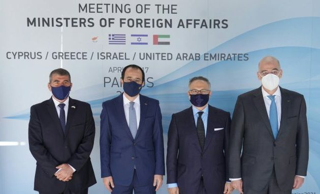 Το όραμα έγινε πραγματικότητα: Ιστορική συμμαχία Ελλάδας, Κύπρου, Ισραήλ, Εμιράτων