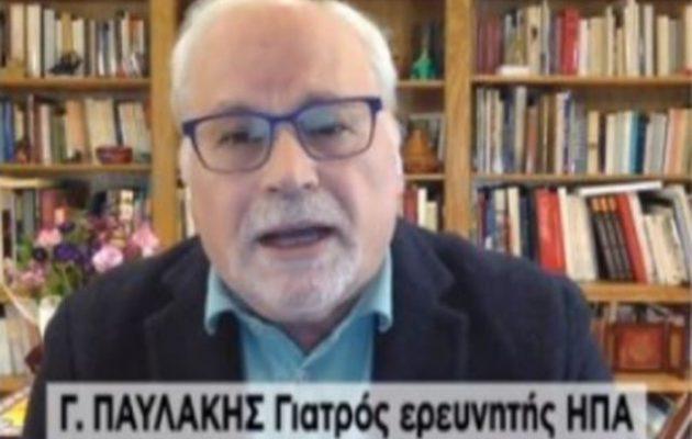 Γιώργος Παυλάκης: Mεγάλο ρίσκο το άνοιγμα το Πάσχα – Θα ξαναφουντώσει ο κορωνοϊός