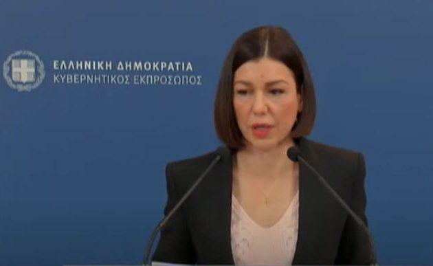 ΑΙΣΧΟΣ Πελώνη! Δήλωσε ότι η παρενόχληση του γαλλικού ερευνητικού εντός της ελληνικής ΑΟΖ δεν αφορά την Ελλάδα