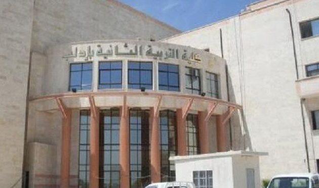Τούρκοι και τζιχαντιστές έχουν ανοίξει «πανεπιστήμια» στα κατεχόμενα της βόρειας Συρίας