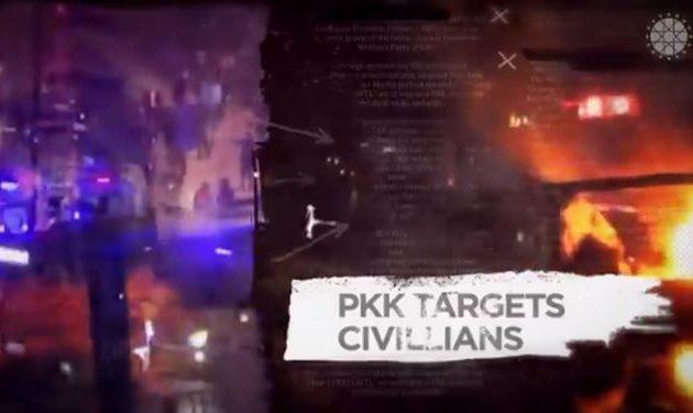 Η Τουρκία κατηγορεί την Ελλάδα για υποστήριξη «τρομοκρατίας» με επίσημο βίντεο – Αντίδραση ΥΠΕΞ