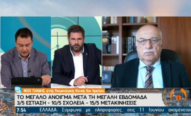 Τι λέει ο Νίκος Τζανάκης για την πιθανότητα ενός φονικού τέταρτου κύματος