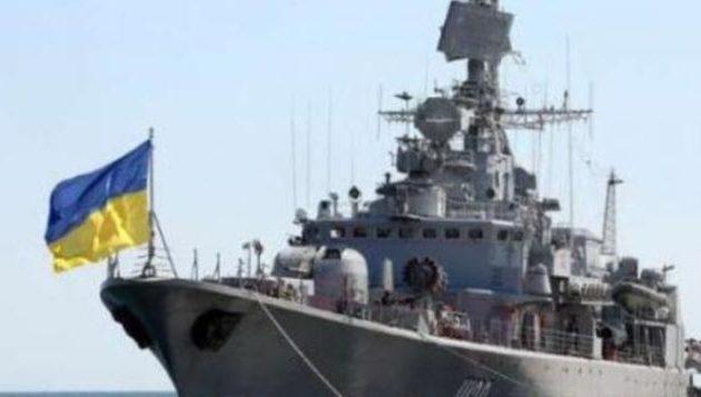 Η Ουκρανία προκαλεί την Ελλάδα – Θα συμμετάσχει στην τουρκική ναυτική άσκηση «Ανατολική Μεσόγειος»