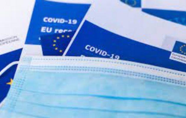 Οριστικό: Αυτές είναι οι προϋποθέσεις για ελεύθερα ταξίδια στην Ευρώπη