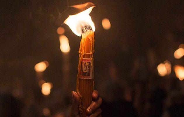 Το Άγιο Φως έφτασε στην Ελλάδα – Με λαμπρότητα η τελετή αφής στα Ιεροσόλυμα