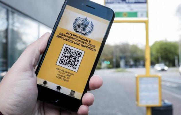 Γερμανία: Ποια «προνόμια» αποκτούν οι εμβολιασμένοι με νέο νόμο